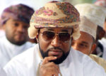 ALI HASSAN JOHO PHOTO/COURTESY