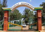 MASENO UNIVERSITY [PHOTO/COURTESY]