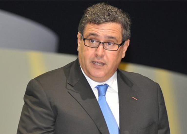 Aziz Akhannouch [PHOTO|COURTESY]