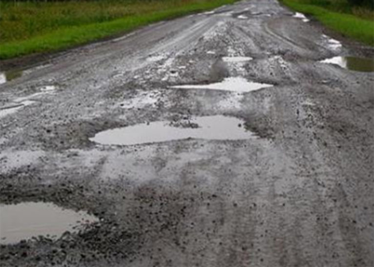 POORLY-CONSTRUCTED ROAD [PHOTO | COURTESY]